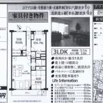松戸市新松戸北1 新松戸駅徒歩6分 売中古マンション 3LDK 平成28年新規内装リノベーション家具付き