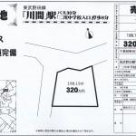 野田市古布内 川間駅 売地198.19㎡