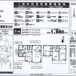 柏市増尾8 逆井駅 売新築一戸建 4LDK+SIC+WIC 売戸建 売家
