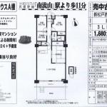 松戸市新松戸7 売マンション 3LDK+予備室+倉庫リフォーム渡し 新松戸西パークハウスA棟