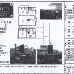 葛飾区東立石2 京成立石駅 中古売一棟 倉庫作業所事務所