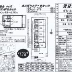 流山市東深井U.レジデンス 賃貸アパート1K 一ヶ月フリーレント 敷金・礼金0円