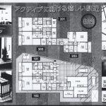 野田市山崎 梅郷駅徒歩2分 新築貸アパート1K+書斎2帖
