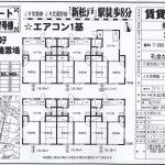 松戸市新松戸2 新松戸駅 貸アパート 2DK
