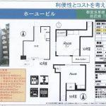 台東区浅草橋3 蔵前駅 貸マンション1R
