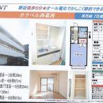 江戸川区西葛西7 葛西駅徒歩5分 貸マンション1K