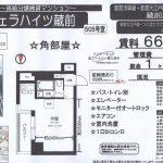 台東区三筋2 蔵前駅 貸マンション1R