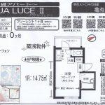 足立区中川1 亀有駅 貸アパート1R 敷金礼金0円 フリーレント1ヶ月