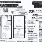 足立区青井4 青井駅徒歩3分 貸マンション1LDK+納戸
