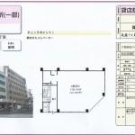 松戸市常盤台5 五香駅徒歩1分 貸店舗.事務所