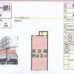松戸市稔台7 みのり台徒歩4分 貸店舗